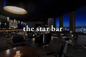 the star bar & the study