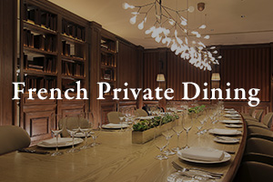 French Private Dining